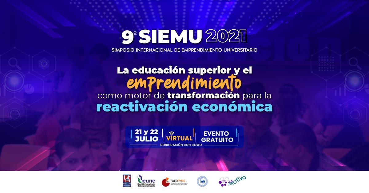 SIEMU 2021